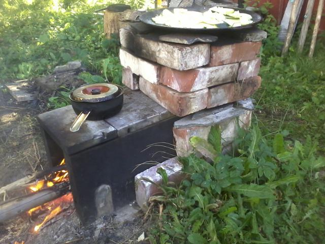 A version of a rocket stove